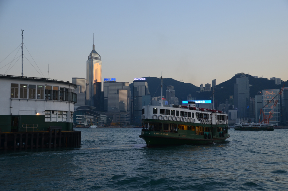Star Ferry, Victoria Harbour