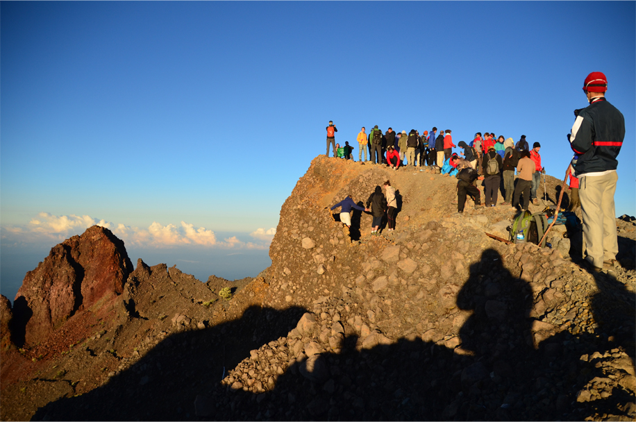 The crowded summit