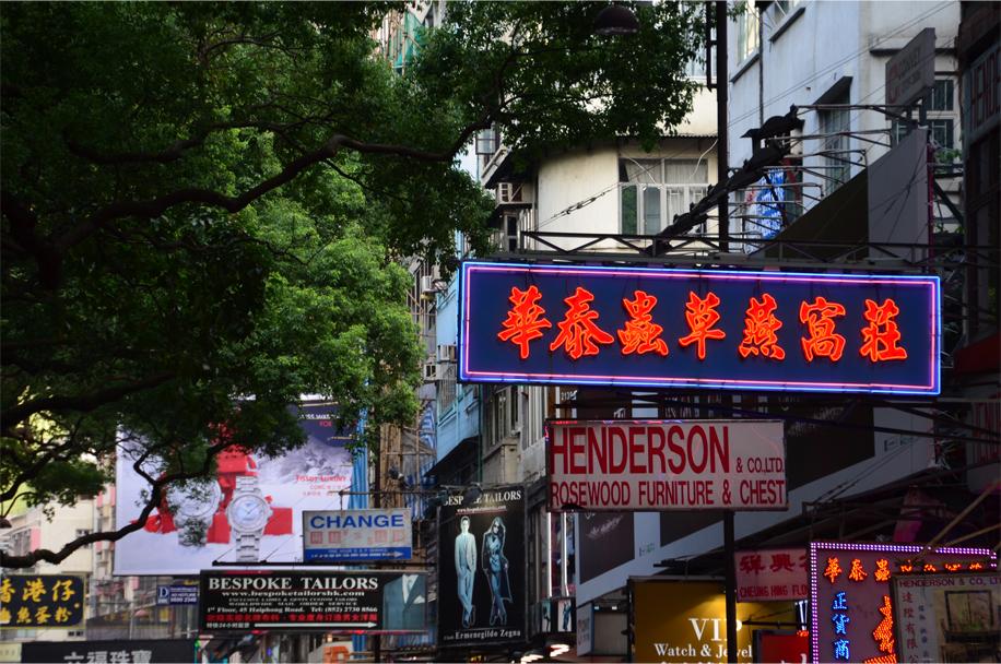 Kowloon_2