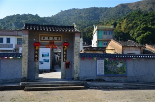 Lai Chi Wo's main gate