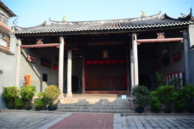 Ping Shan_12