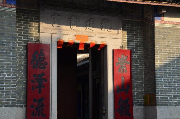 Ping Shan_15