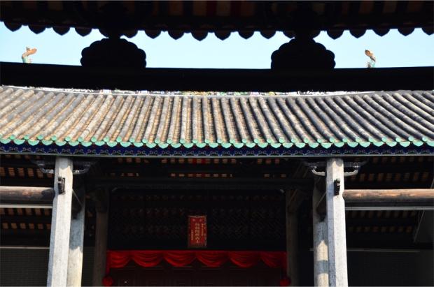 Ping Shan_6
