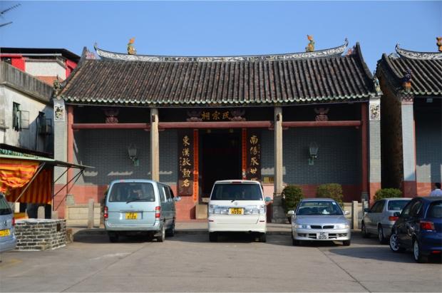 Ping Shan_9
