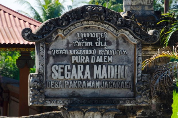 At Jagaraga's 'temple of the dead'