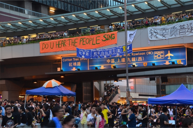 Banners in Admiralty, the main protest venue