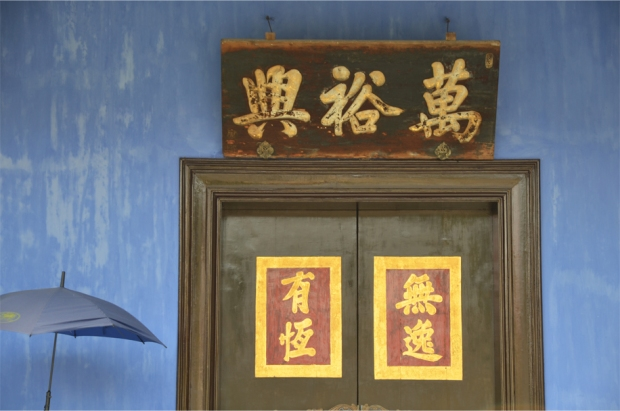 Penang Blue Mansion_11