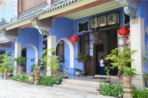 Penang Blue Mansion_2