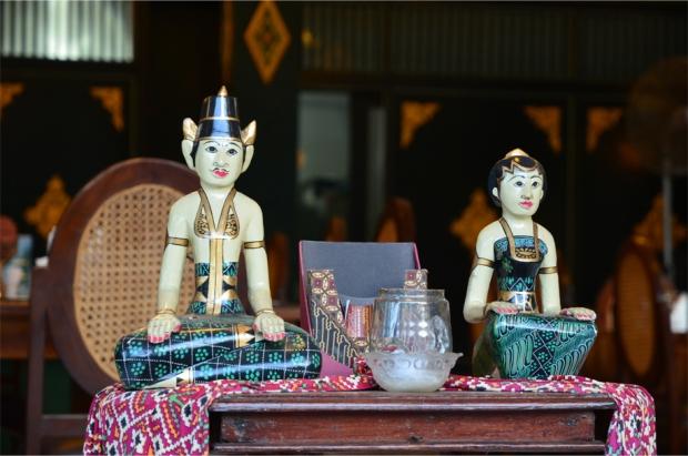 Javanese cuisine_5