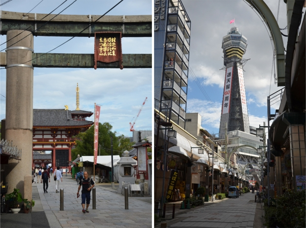 The temple entrance (left); Tsutenkaku tower under scaffolding