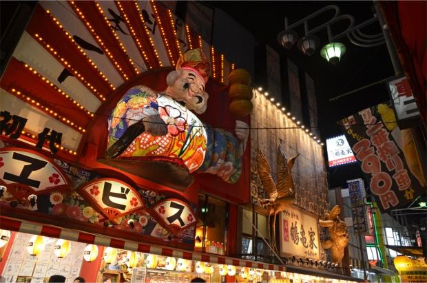 Osaka after dark