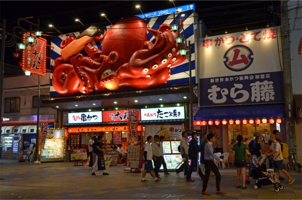 "Nothing says ""takoyaki"" quite like a giant octopus"
