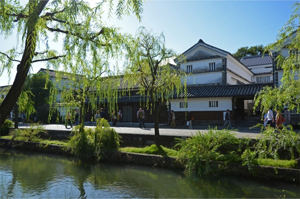 Outside Kurashiki's Museum of Folkcraft