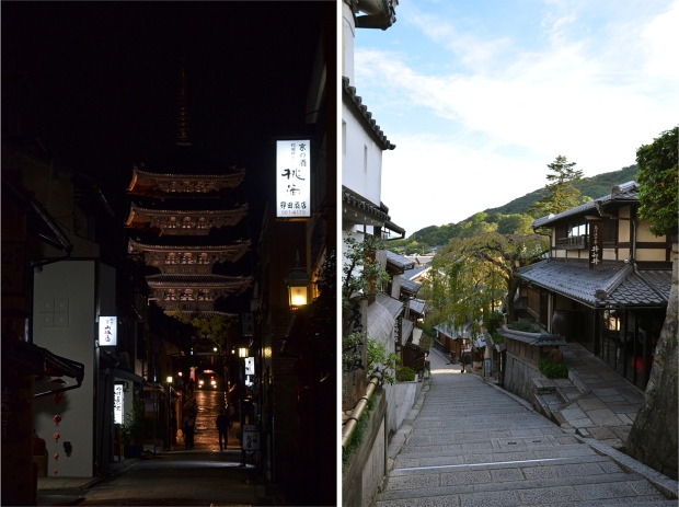 Yasaka Pagoda by night; the streets of Higashiyama