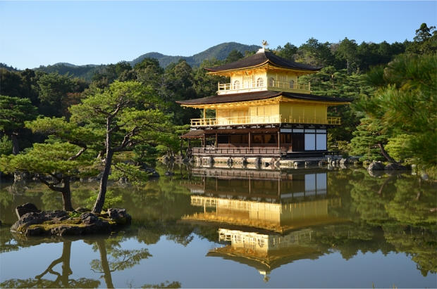 Kinkaku-ji, the Temple of the Golden Pavilion, on a perfect afternoon